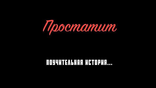 ЛЕОНАРДА - Google