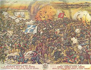 Greek painting that depicts the Battle of Saka...