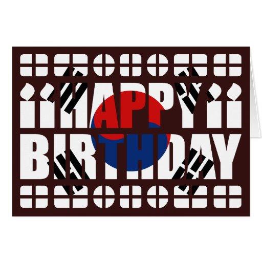 South Korea Flag Birthday Card   Zazzle