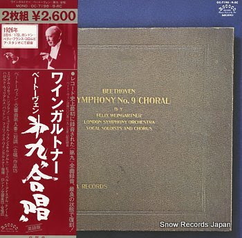 WEINGARTNER, FELIX beethoven; symphony no.9 choral