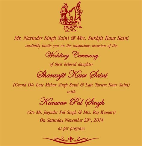 Sikh wedding invite wording 034