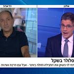 החדשות - רמי לוי משיק את החבילה הזולה בישראל - mako