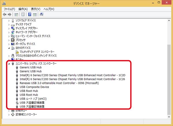 hitachi hts541612j9sa00 ファームウェア 方法