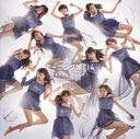 Toki wo Koe Sora wo Koe / Password is 0 / Morning Musume. '14