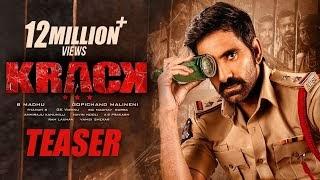 Krack Telugu Movie (2020)   Cast   Teaser   Release Date