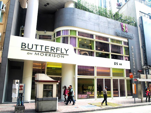 REVIEW: BUTTERFLY ON MORRISON | I Blog, Therefore I Am.