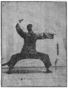 《昆吾劍譜》 李凌霄 (1935) - posture 17