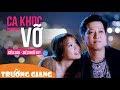 Báo Dân Việt: Nội y trong suốt của sao Việt: Sai một tấc thành vô duyên