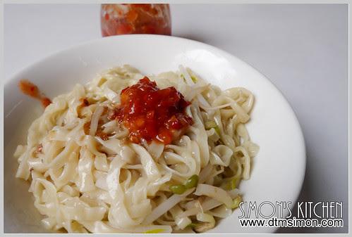 陳家水晶餃10