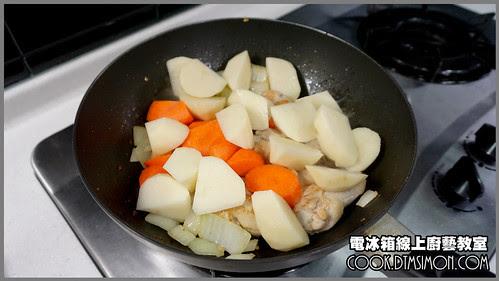 椰香優格咖哩雞10.jpg