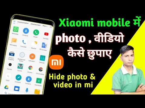 Hide personal photos and videos any xiaomi mobile in privacy