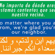 Welcoming immigrants as volunteers at your organization