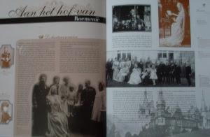 pagina-romania3