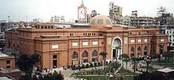 The Egyptian Antiquities Museum