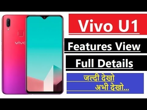 Vivo U1   Vivo U1 With 52MP Camera, 5G, Launch Date In India, Price, Specs, First Look