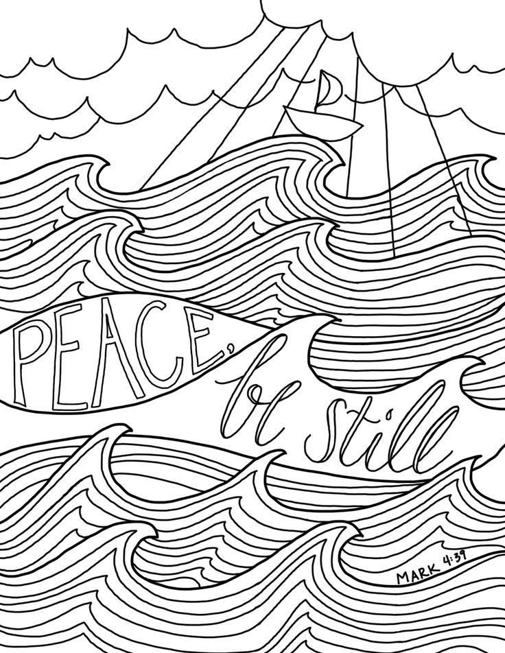Bible Coloring Book For Adults - Bilscreen