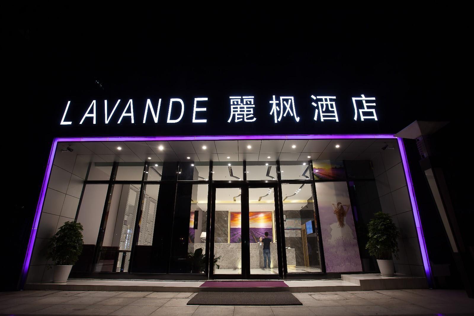 Lavande Hotel Xuzhou Railway Station Reviews