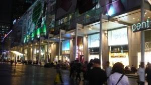 Central shops