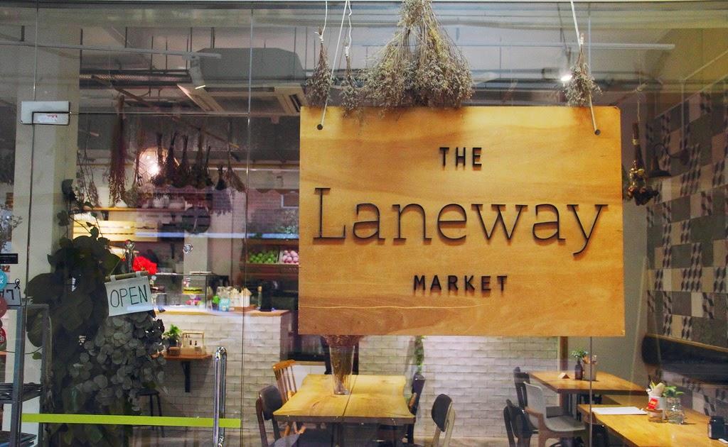 Laneway Cafe Tea House Toronto