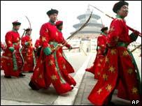 Ceremonia china.