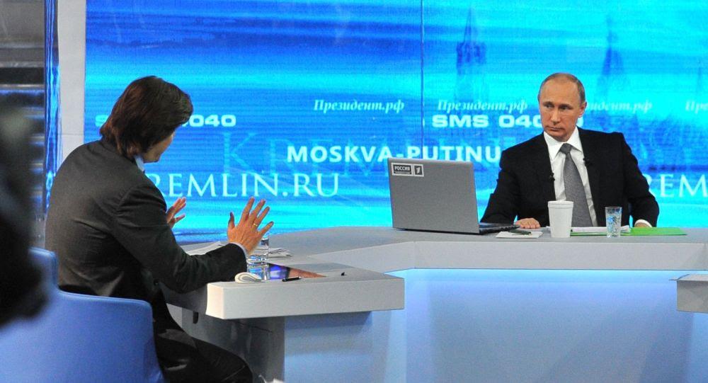 Hình ảnh Cuộc họp báo của ông Putin đạt kỷ lục số người tham dự số 1