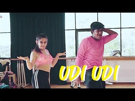 aye udi udi udi saathiya dance video natya social