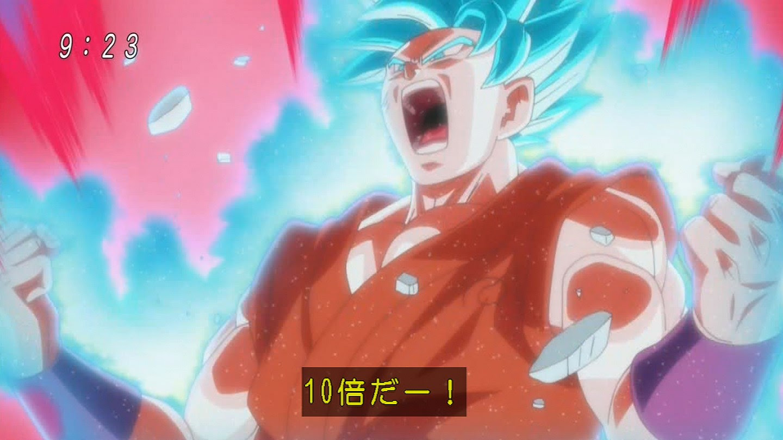 超サイヤ人ブルーの力に界王拳の上乗せだ フューチャー