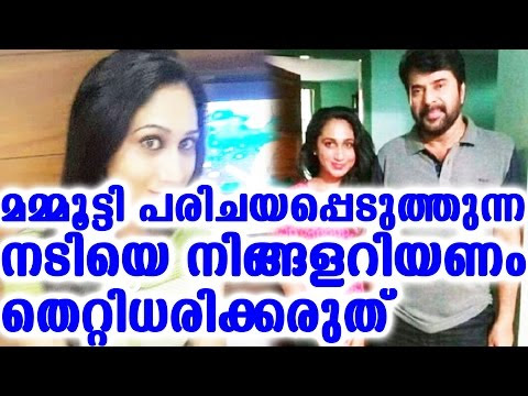 mammootty want a trans gender to be his actress