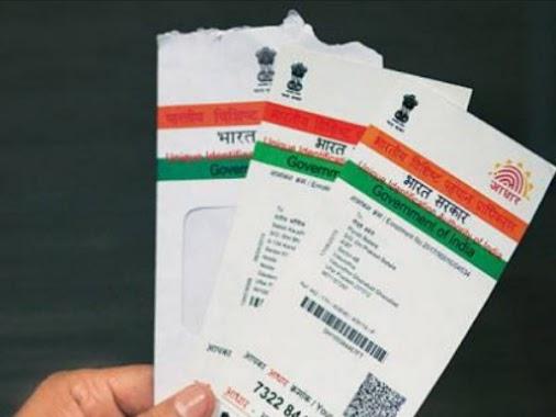 #Aadhaar mandatory for #PostOffice deposits, #PPF, #KVP https://www.oneindia.com/india/aadhaar-mandatory...