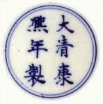 KangxiMk44