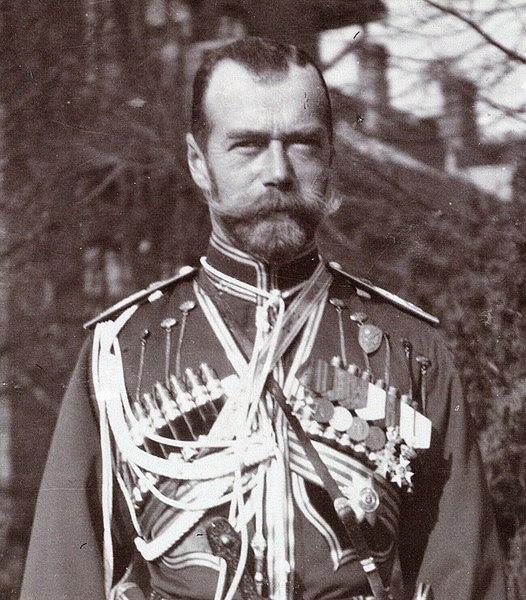 File:Nicholas II, Tsar.jpg