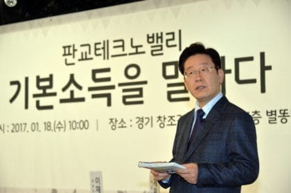 Korea: New presidential candidate promises universal basic income | Basic Income News