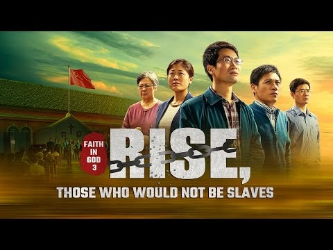 """New 2020 Religious Movie 