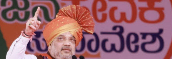 Amit Shah to address two rallies in West Bengal on weekend