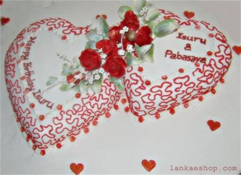 2 Hearts Homecoming Cake   Sri Lanka Online Shopping Site