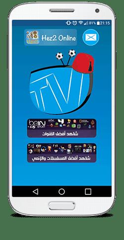 regarder tous les chaines sur votre Smartphone mobikim tv