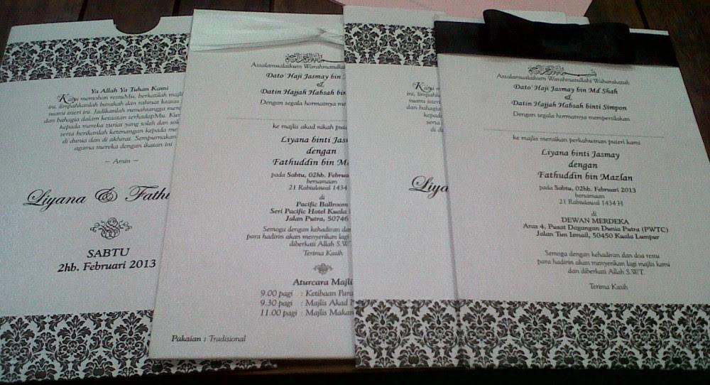 Liyana Jasmay Bakal Nikah Dan Bersanding 2 Februari 2013