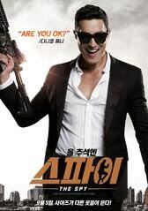 特務戇金 (The Spy: Undercover Operation) poster