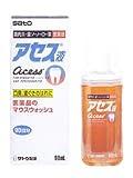 アセス液 90ml  (医薬品)