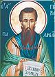 Άγιος Γρηγόριος ο Παλαμάς η σπουδαιότης του προσώπου και του έργου του