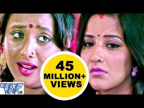 हम त अपना  पिया जी के - Video Song Ham Ta Apna Piya Ji - Gharwali Baharwali