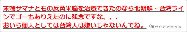http://tokumei10.blogspot.com/2017/03/blog-post_75.html