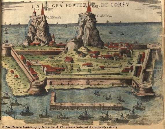 Κέρκυρα, Corfu, 1573.
