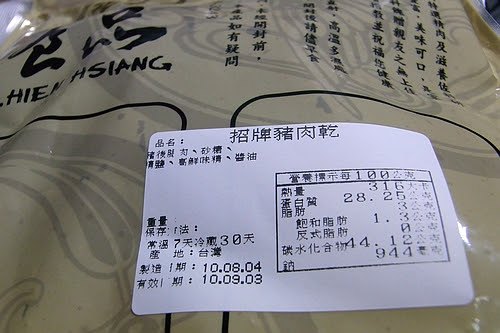RIMG2208