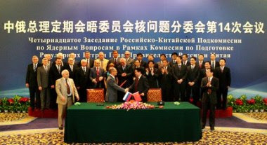 Russian and Chinese officials, August 2010
