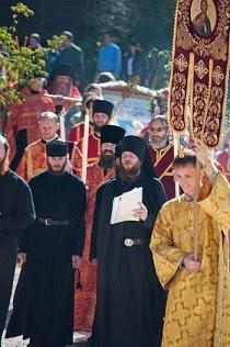 2010 Pilgrimage Procession