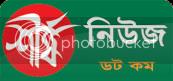 sheershanews banglanewspaper