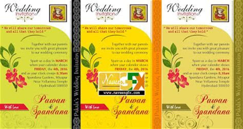 personal wedding invitation wordings for friends for