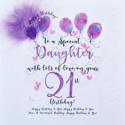 Handmade Daughter 21st Birthday Card   Large, Luxury