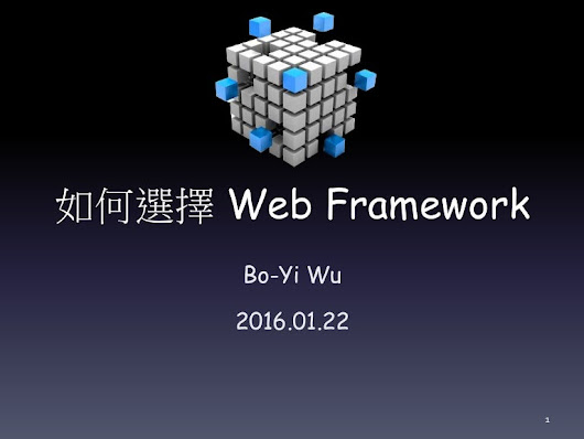 How to choose web framework